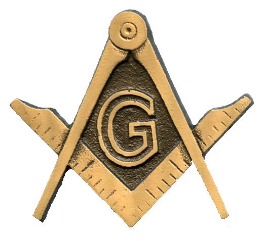 Mason Symbol Fewell Monument
